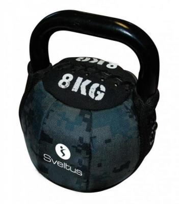 Sveltus Kettlebell Soft, 8 kg